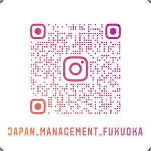 japan_management_fukuoka_nametag